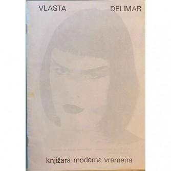 """Vlasta Delimar : knjižara """"Moderna vremena"""" 1990. Zagreb"""